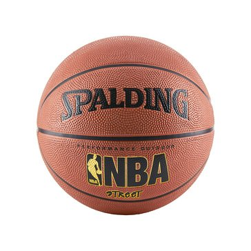 Spalding NBA Street Offical Basketball 29.5