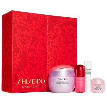 Shiseido Brightening Beauties Set